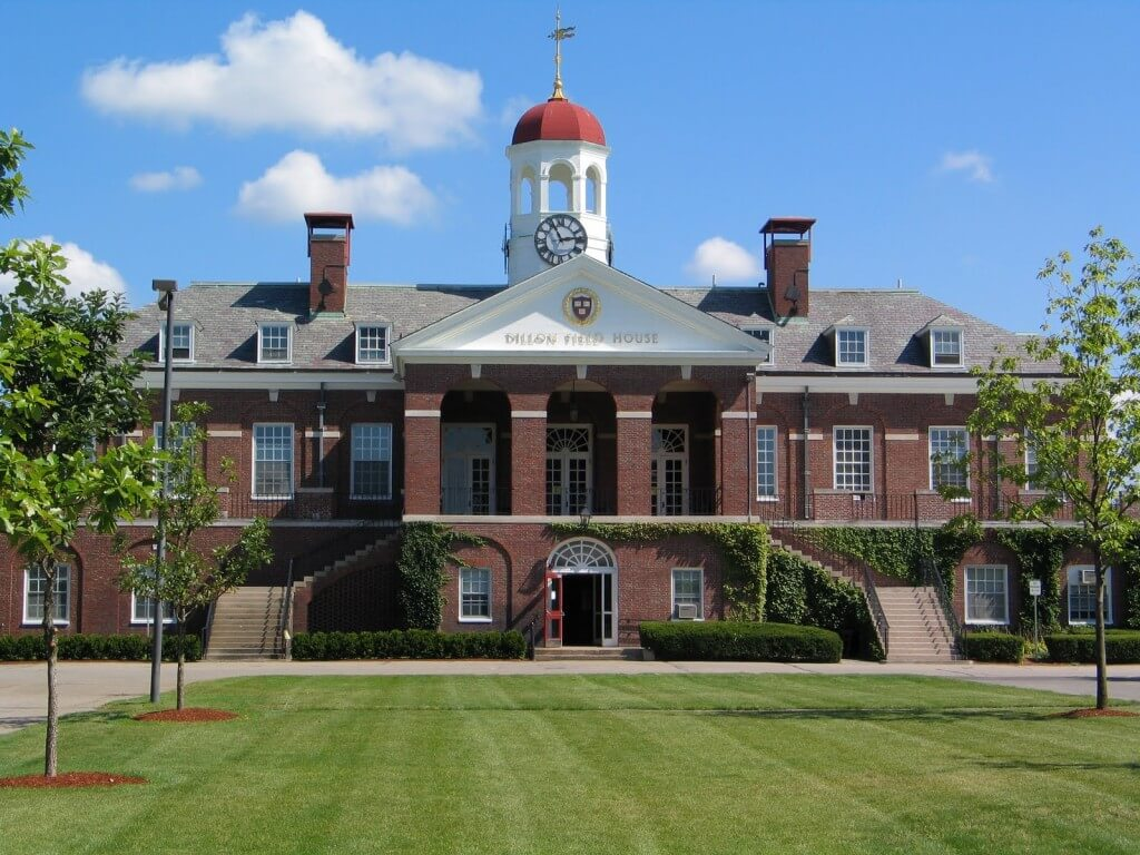 Harvard University Great Value Colleges