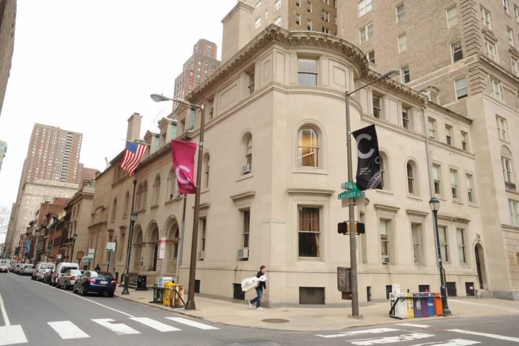 the curtis institute top music conservatories in the country